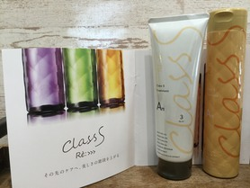 Class S series